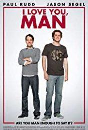 I Love You, Man (2009) หาเพื่อนวุ่น…ลุ้นวิวาห์