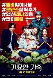 The Odd Family Zombie on Sale (2019) วัคซีนซอมบี้
