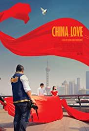 CHINA LOVE (2018) ภาพรักวิวาห์ฝัน